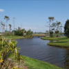 A view from Maple Leaf Golf & Country Club