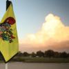 A view from San Carlos Golf Club